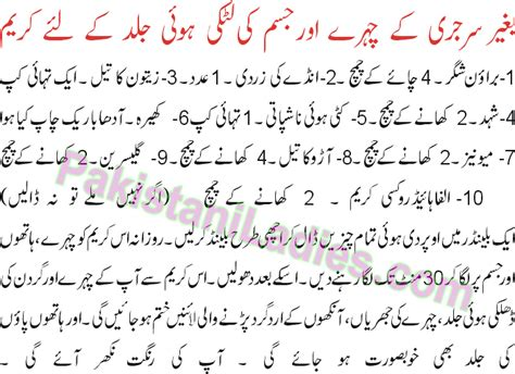 dr khurram tips anti wrinkle picture 5