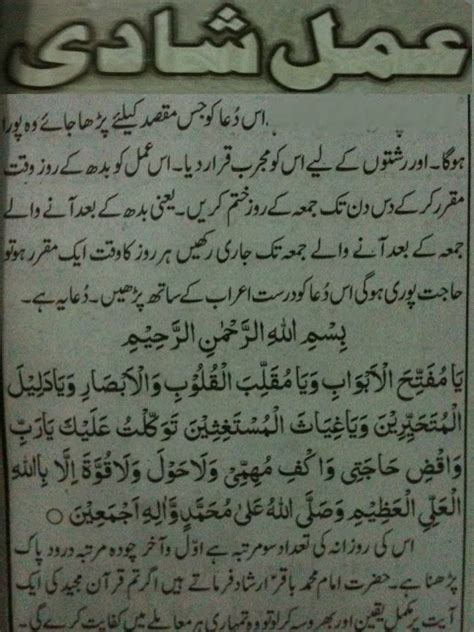 dua pregnancy main padne picture 10