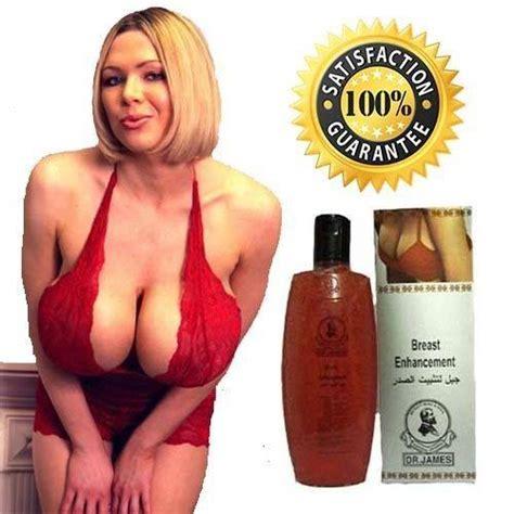 dr belkees breast creams picture 17