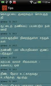 tamil language sex store picture 6