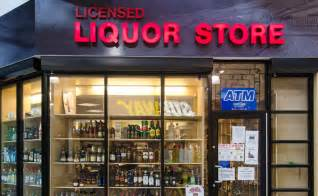 common enhancement pills in liquor stores picture 2