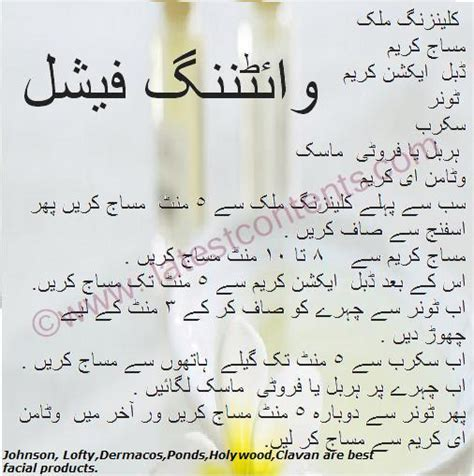 whitening indian cream formula in urdu picture 4