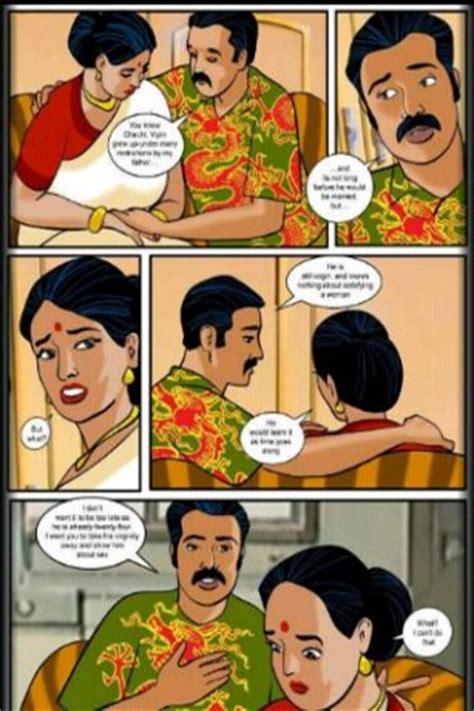 kirtkirtu free episode in hindi picture 14