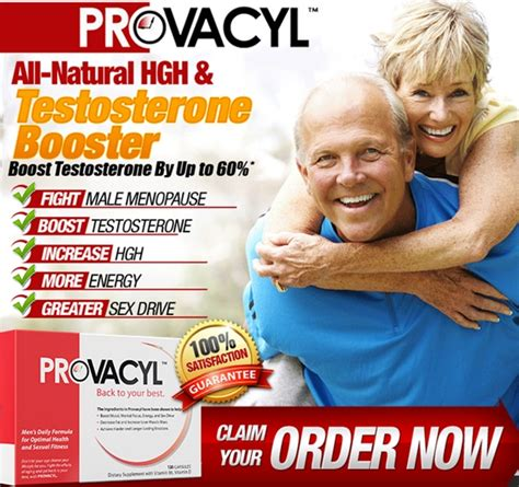 provacyl coupon code picture 1