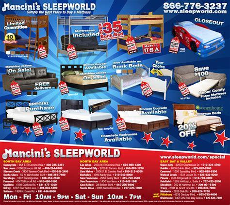 sleep world picture 15