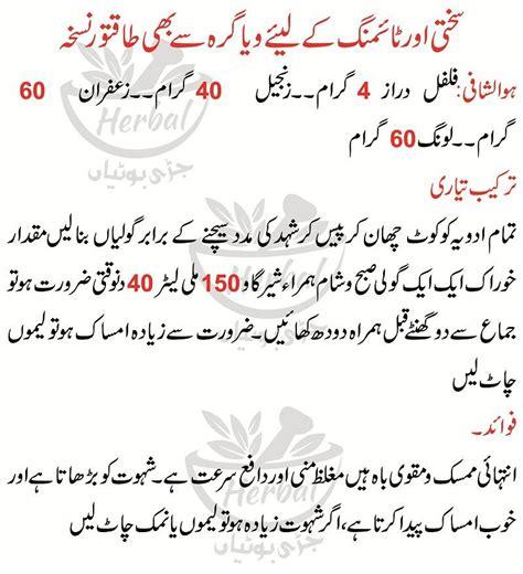 long time sex saloton urdu picture 3