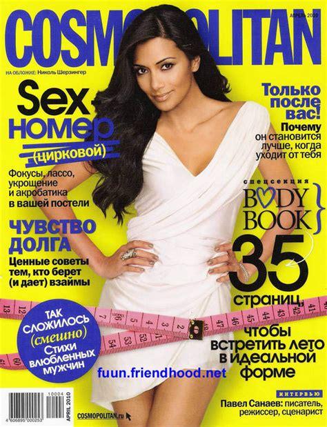 cosmo.ru./scherzinger picture 2