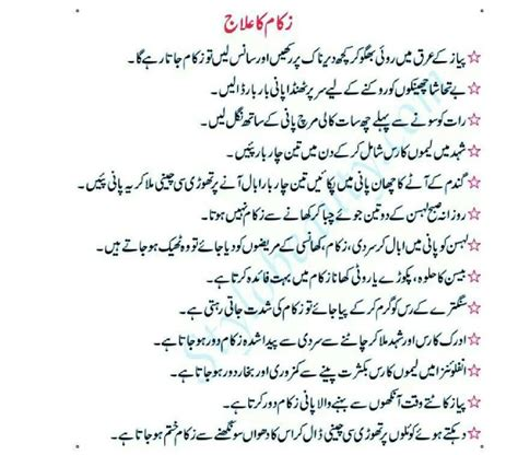 +herbal tip for hair in urdu herbalist shah picture 5