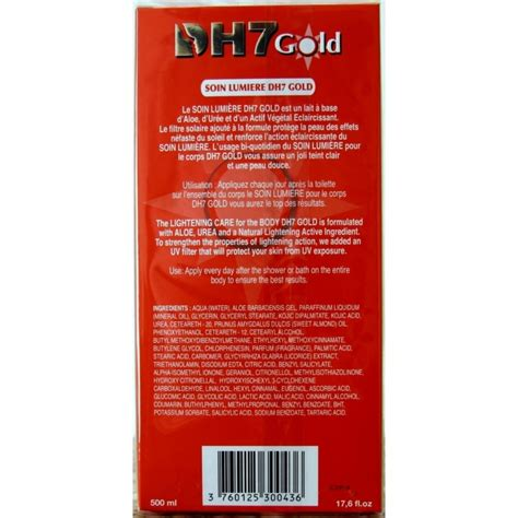 dh7 gold body care picture 7