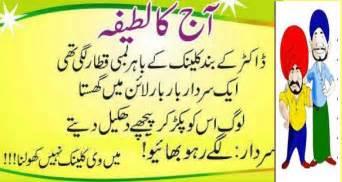 pakistan sex book urdo picture 2