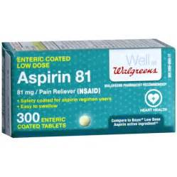 81 mg aspirin for wrinkles picture 7