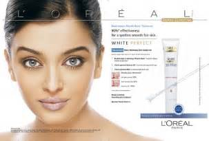 important skin whitening medicated cream in la pak picture 5