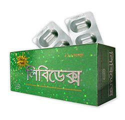 bangladesh libidex sex medicin price picture 3