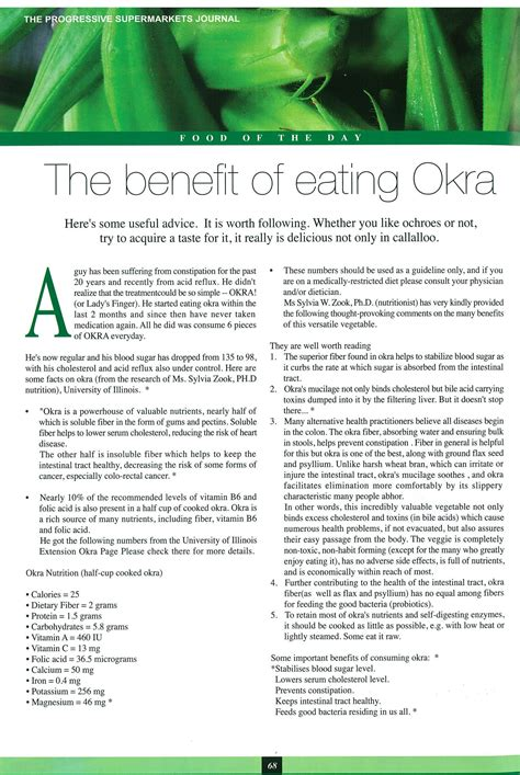 health benefits of eating okra picture 1