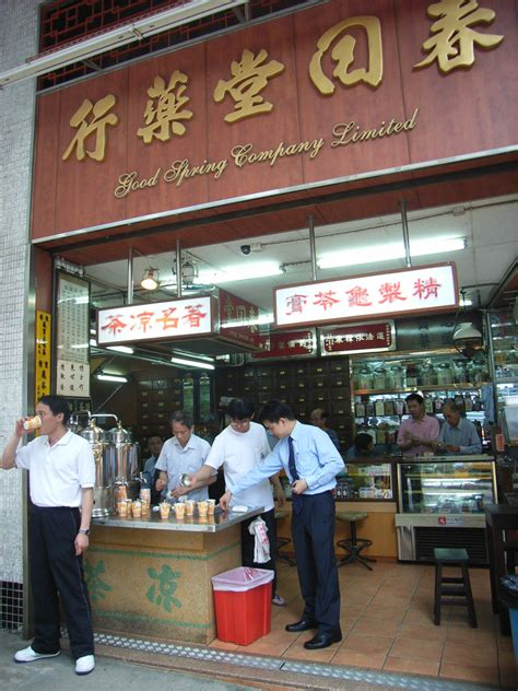 chinese herbal store picture 10