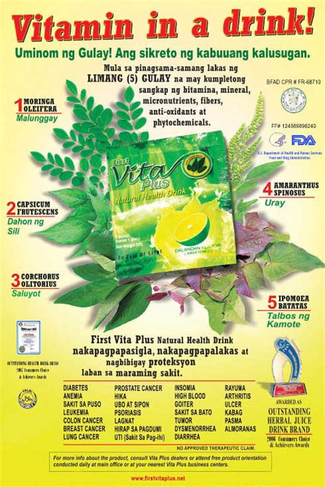 clinic of dr galvez tan herbal relief for picture 7