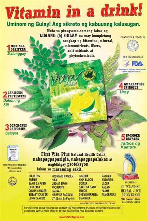 almoranas medicine in tagalog picture 3