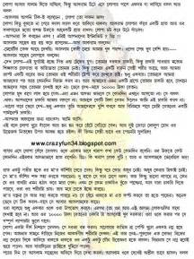 new bangla font choti book web picture 3