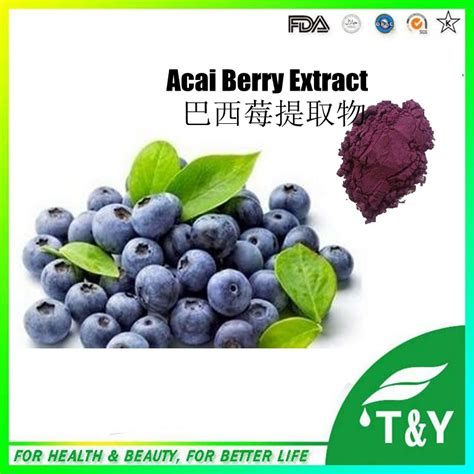 where can i find acai berry in arkansas picture 7
