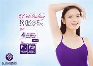skinstation underarm whitening review picture 2