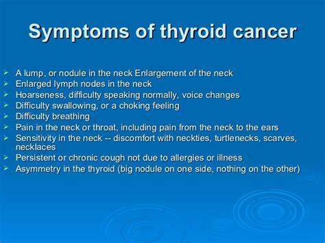 thyroid benign tumors symtoms picture 17