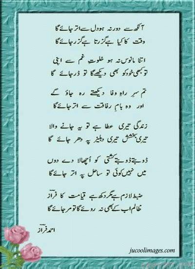 medicin for long sex urdu text picture 6