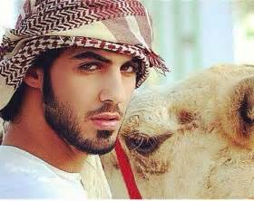 arab manhood picture 10