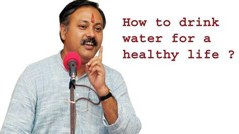 rajeev dixit health tips picture 1