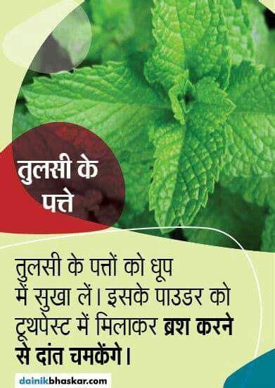 ayurvedic desi picture picture 9