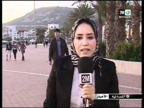 Fadaeh tiznit picture 2