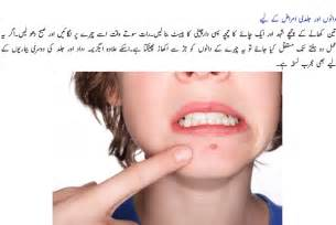 only face whitening tips in urdu which complete picture 18