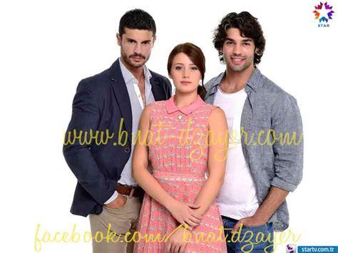 Wa yabka alhob SUR MBC picture 10