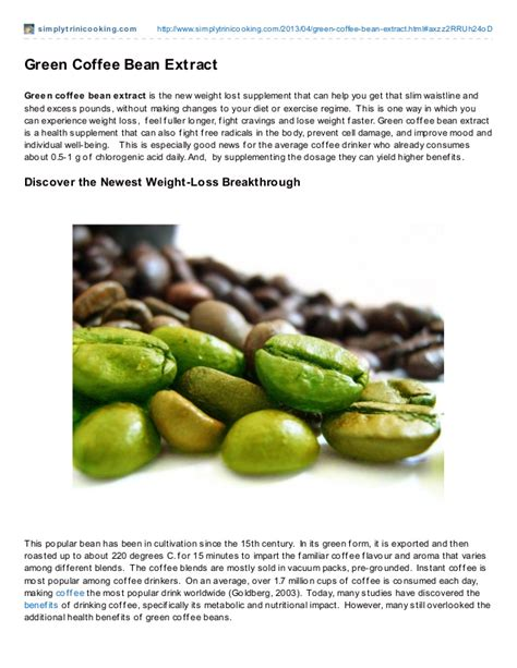 green coffee bean extract ncbi picture 2