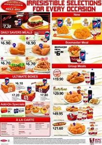 price of endoscopy philippines picture 5