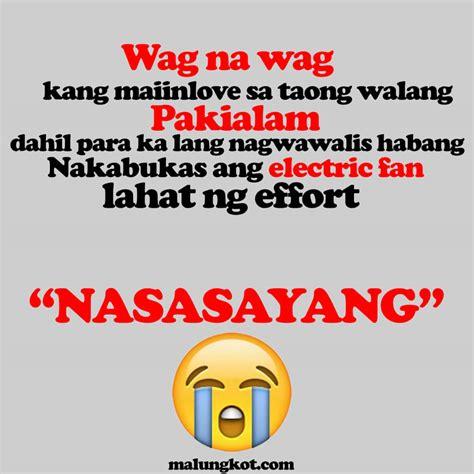 quotes para makahiya ang gamot sa mga taong picture 10