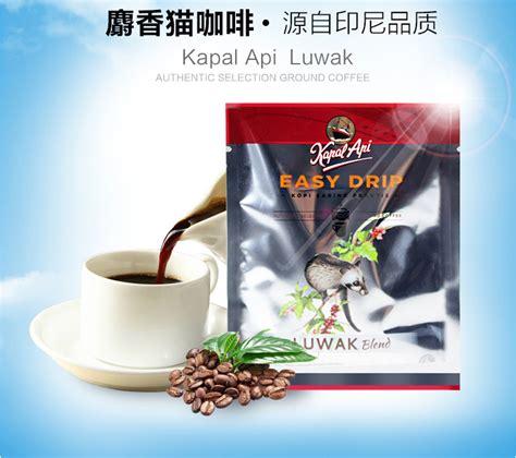 agen green coffee jakarta picture 8