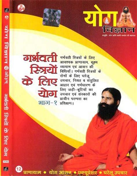 ramdev babas home remdy for acne picture 5