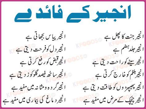 mahvari k liay tips picture 7