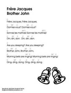 are you sleeping brother john in rissian picture 6