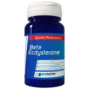 beta ecdysterone skin picture 2