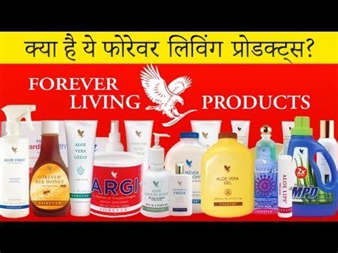 pandermplus cream is used in total hindi picture 1