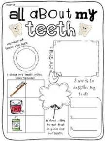 brushing teeth lesson plans picture 9
