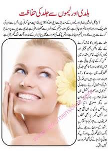 vagina care tips in urdu language picture 27