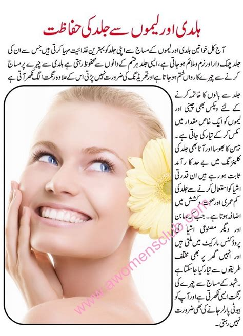 free beauty and skin tips picture 1