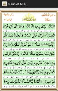 in urdu font picture 3
