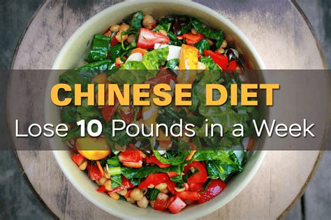 chinese diet picture 7