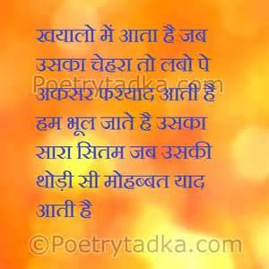 4.5 month k ki care in hindi picture 9
