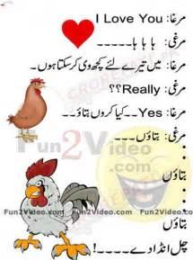 faiza cream buy picture 11