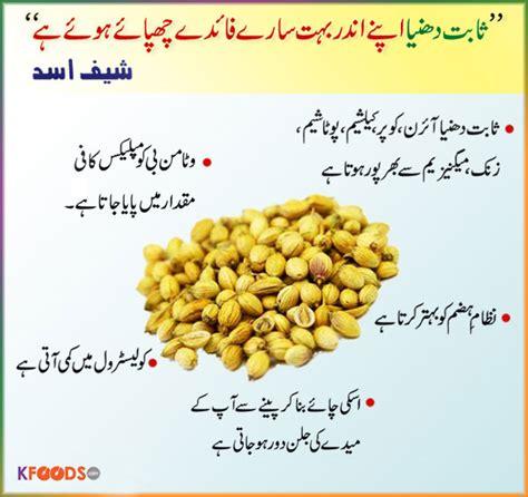jawan skin urdu picture 9