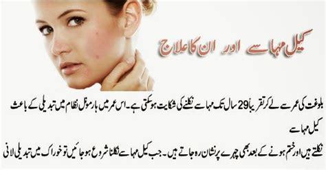 safriderm skin creams picture 9